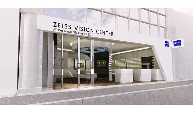 ドイツのレンズメーカー ツァイスが日本初の「ビジョンセンター」を天神にオープン