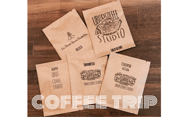 ウブドコーヒースタジオの新商品「厳選豆ドリップバッグ5種類セット」世界を巡るコーヒーの旅