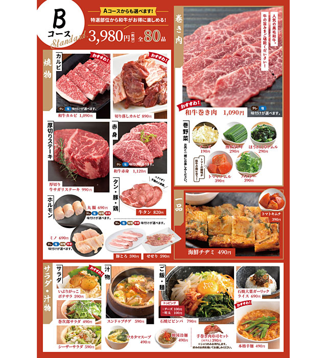 """中洲のゲイツビルに""""巻き肉""""が名物の和牛食べ放題『焼肉 巻次郎』オープンへ"""