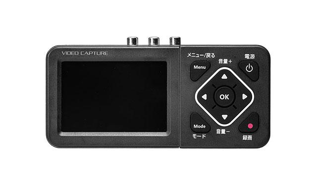 ビデオテープを簡単接続でデジタル化できる「ビデオキャプチャー」登場