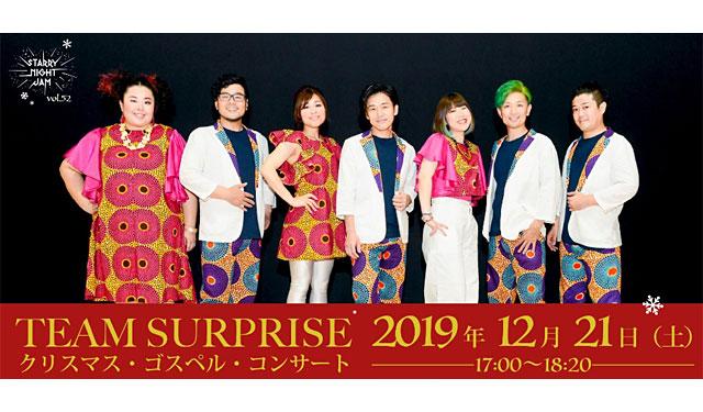 福岡市科学館のドームシアター(プラネタリウム)で「クリスマス ゴスペル コンサート」開催へ