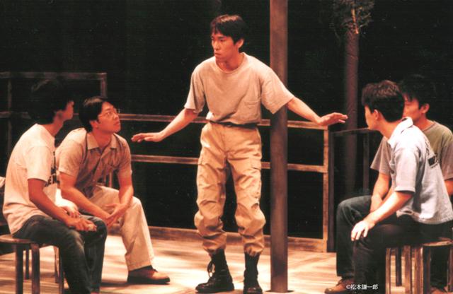 北九州芸術劇場 MONO 第47回公演「その鉄塔に男たちはいるという+」