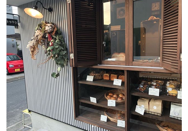 那珂川市に小さいパン屋さん「イトヲカシ」オープン!