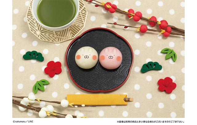 和菓子「食べマス」から『食べマスモッチ うさまる』セブン限定発売へ