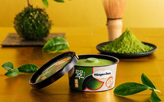ハーゲンダッツの35周年記念商品『翠~濃茶~』が復活登場