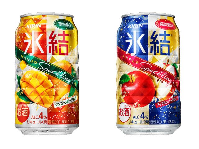 「キリン 氷結®スパークリング」、「キリン 氷結®ストロング」期間限定品各種の販売開始!