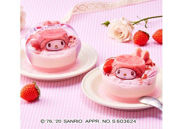 マイメロディ×苺スイーツ「マイメロディの苺パフェ」など3種発売へ
