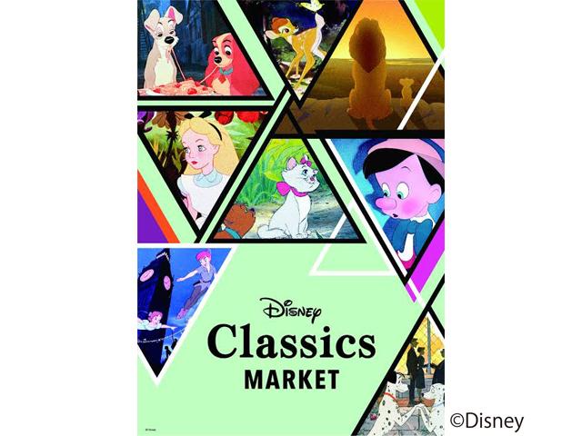福岡パルコで「Disney Classics MARKET(ディズニークラシックマーケット)」開催!
