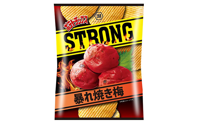 ガツンと刺激的な『ポテトチップスSTRONG 暴れ焼き梅』コンビニ先行発売