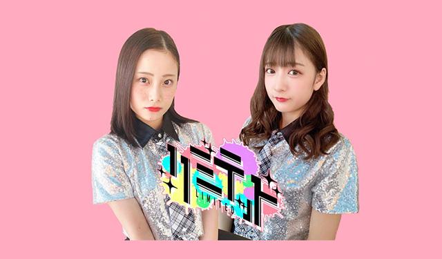 リバーウォーク北九州で福岡発モデル兼アイドルユニット「Limited(リミテッド)」ライブ開催!!