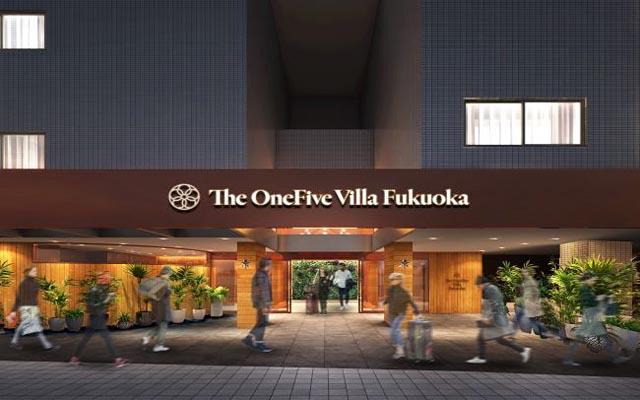 博多ホテルズの新ブランド「The OneFive Villa Fukuoka」2月1日オープン