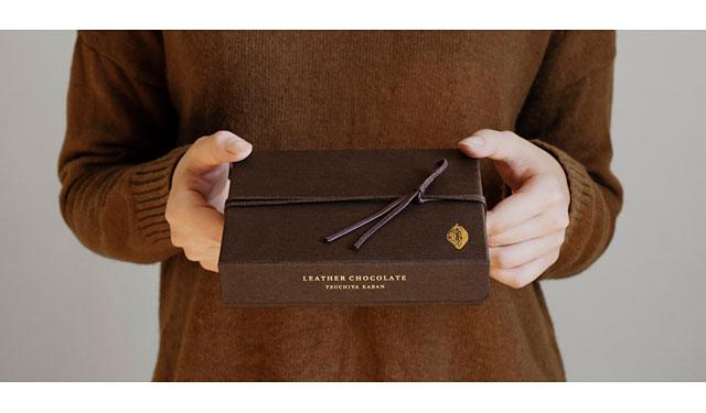 土屋鞄製造所よりバレンタイン限定製品「レザーチョコレート バーサトルキーケース」発売へ