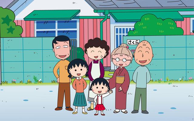 ちびまる子ちゃんがアニメ化30周年「1時間スペシャル」放送へ