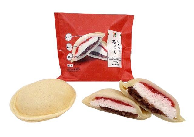 セブンからデザート系の新商品、14日より順次発売