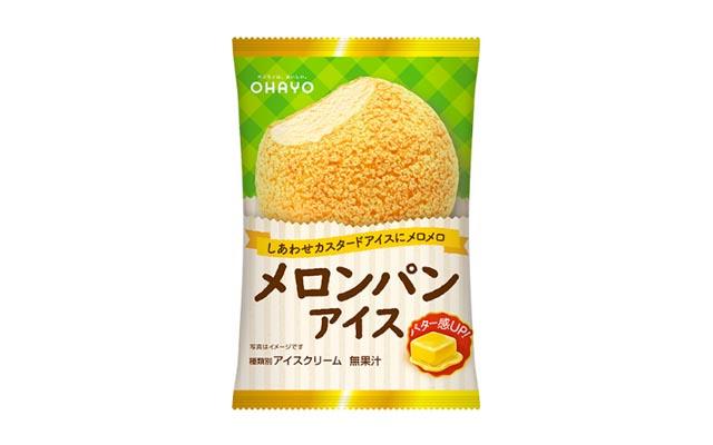ファミリーマートからデザート系の新商品、14日より順次発売