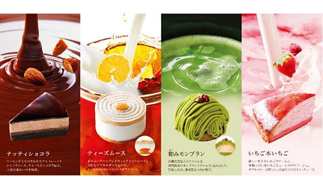 コメダ珈琲店から「冬春新作ケーキ4種」季節限定発売へ