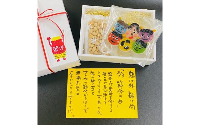 「柳川かまぼこ処せきや」から『ハレかまシリーズ「節分箱」』登場