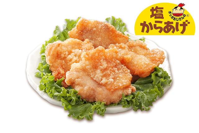 「ポッポおじさんの塩からあげ 大牟田店」オープン!県内8店舗目!