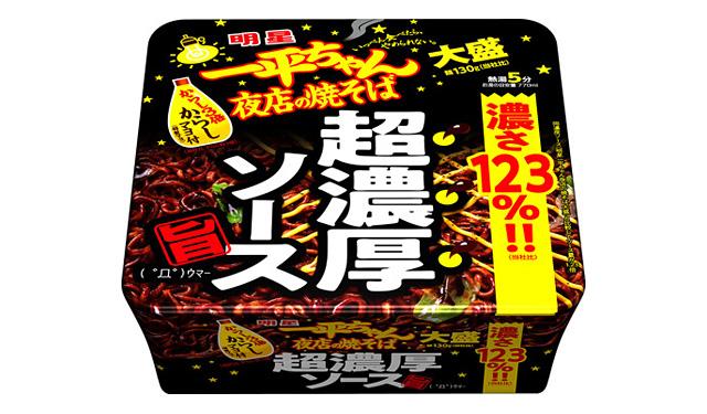 「明星 一平ちゃん夜店の焼そば 大盛 超濃厚ソース」発売へ