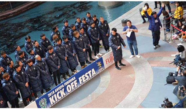 キャナルシティ博多で「アビスパ福岡キックオフフェスタ2020」開催