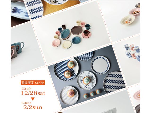 博多マルイで「長崎波佐見焼 陶器フェア」開催中!