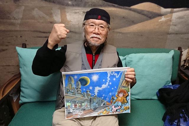 松本零士氏の「零時社」が初の公式サイト開設