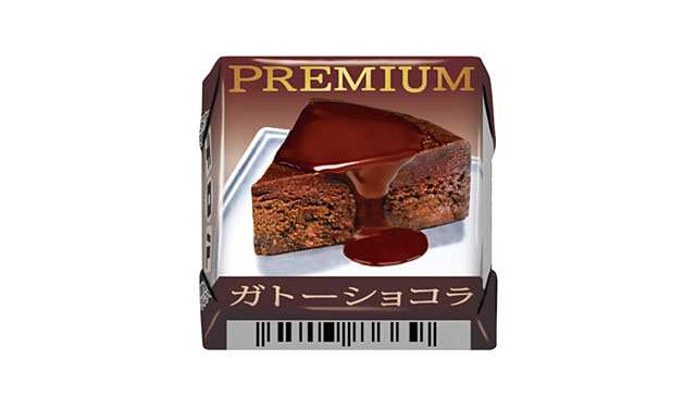 チロルチョコの人気フレーバー「プレミアムガトーショコラ」が今年も登場