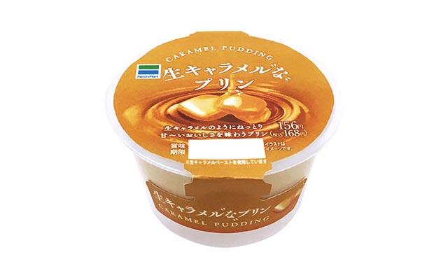 ファミリーマートからデザート系の新商品、28日より順次発売