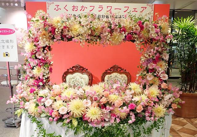 天神で「ふくおかフラワーフェア2020」開催!