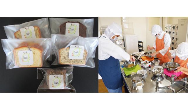 筑紫野で福岡県立太宰府特別支援学校 食品・縫製班 焼菓子販売