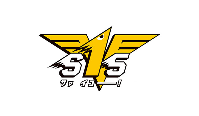 福岡ソフトバンクホークス2020年開幕戦 始球式は『福岡堅樹』さんに決定!