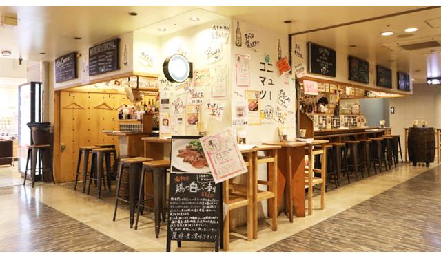 博多駅直結の大衆欧風酒場 ほろよい通りの「ニューコマツ」でハッピーアワー開催中!