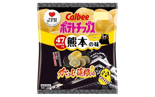カルビーから『ポテトチップス からし蓮根味』発売決定