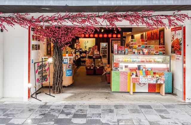 ふく富太宰府店で書道アーティスト 原 愛梨さんによる「書道アートライブパフォーマンス」開催へ