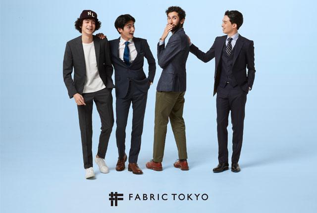 オーダースーツの「FABRIC TOKYO」が天神に九州1号店をオープン