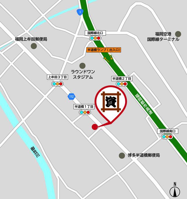 福岡市7店舗目「資さんうどん半道橋店」グランドオープン日が決定