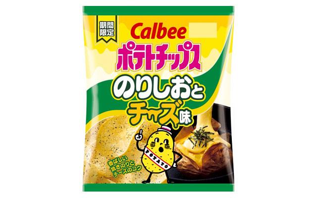 カルビー『ポテトチップス のりしおとチーズ味』コンビニ限定発売へ