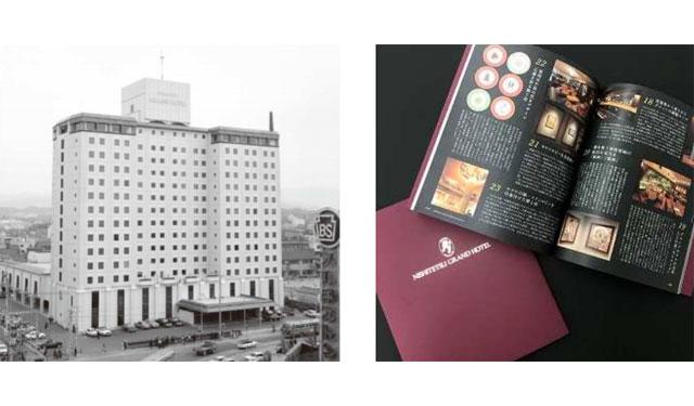 西鉄グランドホテルが開業50周年で記念誌「Legacy」発行