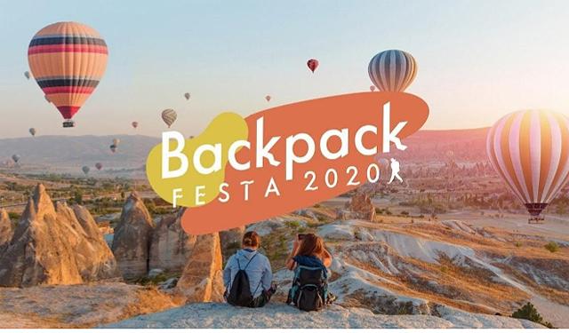 日本最大級の旅イベント!「BackpackFESTA2020 in福岡」アクロス福岡で開催!