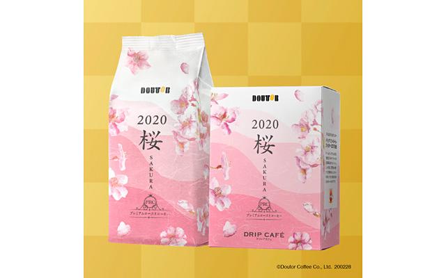 ドトールから春の定番コーヒー「プレミアムローストコーヒー 2020 桜 SAKURA」発売へ