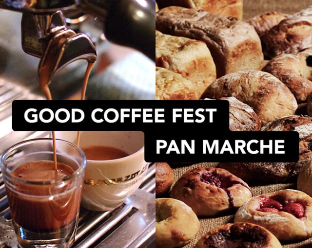 全国から人気のお店が大集結!パンとコーヒー好きのスペシャルな祭典「グッドコーヒーフェスト&パンマルシェ」天神で開催!