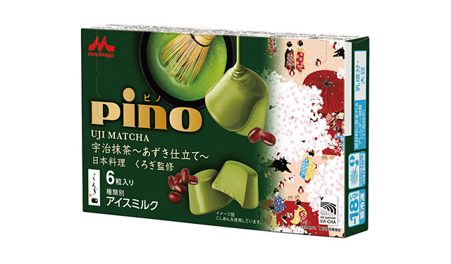 日本料理「くろぎ」とのコラボ第2弾『ピノ 宇治抹茶~あずき仕立て~』発売へ