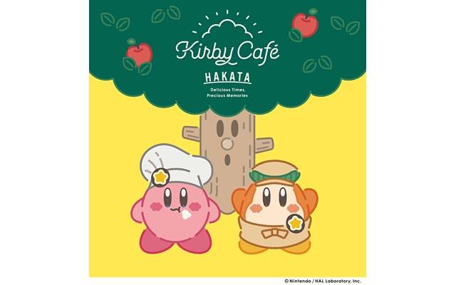 キャナルに常設店「カービィカフェ ハカタ」オープン!