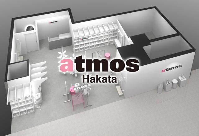 九州地区初出店「atmos pink(アトモス ピンク)Hakata店」ニューオープン!