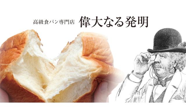 人気のパン大集合!長崎フェア、マルシェ、ワークショップも開催!