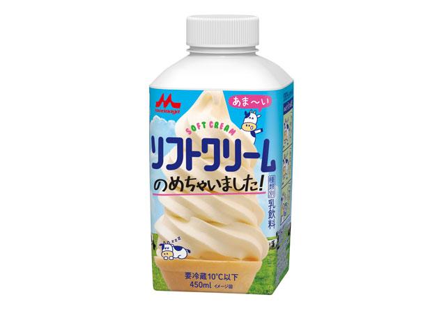 森永乳業から「ソフトクリームのめちゃいました」新発売へ