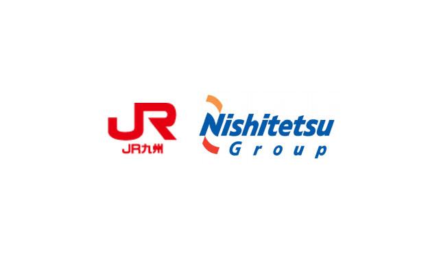 JR下曽根駅での列車・バス乗り継ぎ利便の向上について