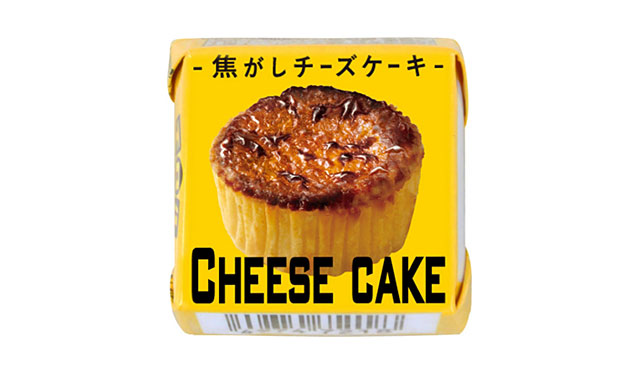 チロルチョコ「チロルチョコ<焦がしチーズケーキ>」ローソン先行発売