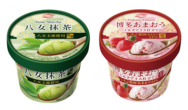 丸永製菓からこだわり素材アイスの新商品2種発売へ