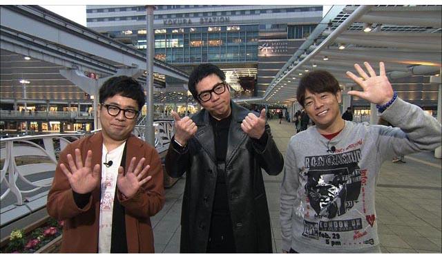 舞台は小倉、FBS「福岡すっぴんツアー!14」放送へ